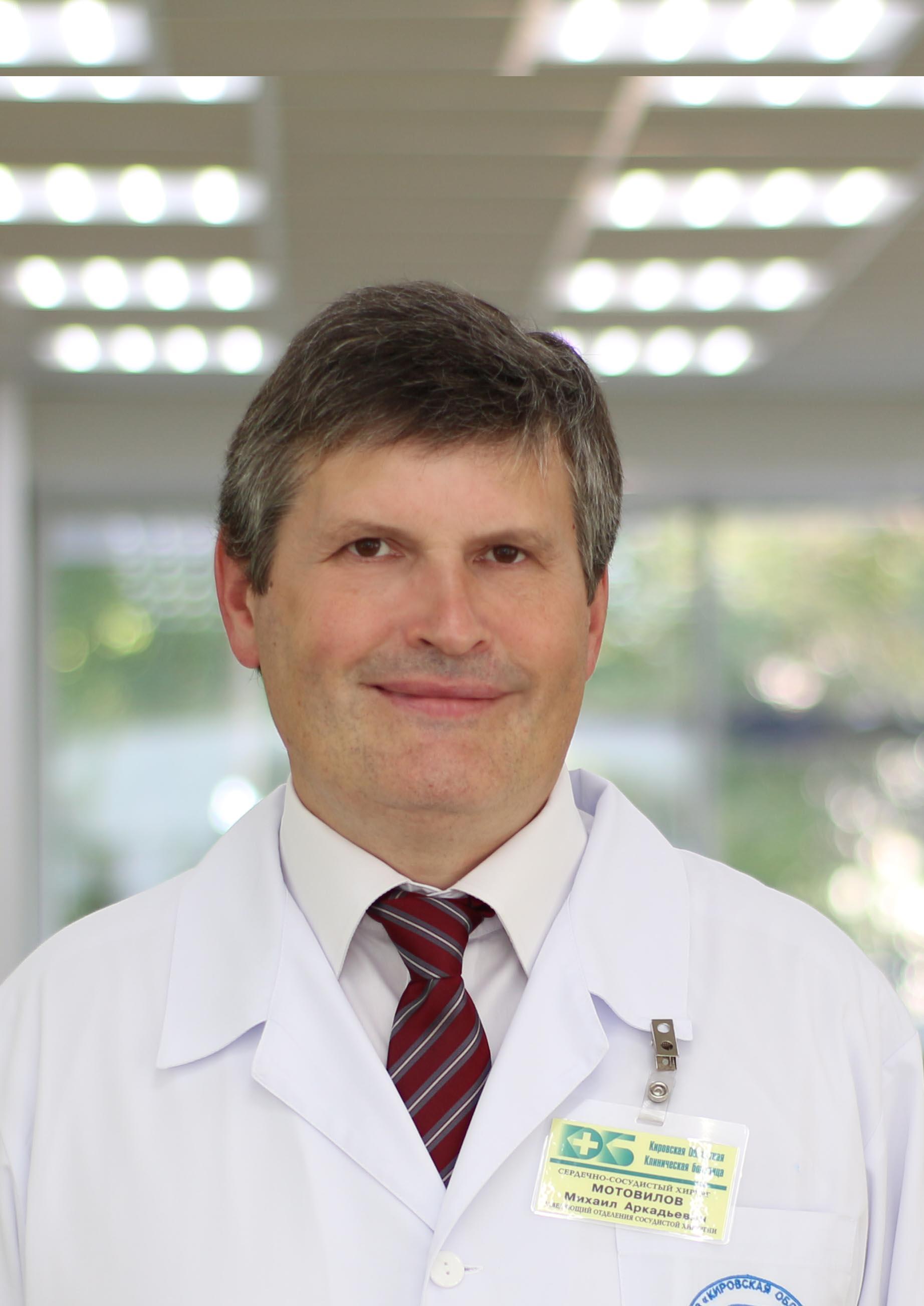 Ангиопластика сосудов нижних конечностей — Сосудистая хирургия